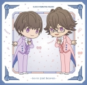 【DJCD】DJCD HE★VENS RADIO~Go to 2nd heaven~の画像