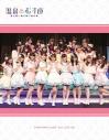 【Blu-ray】温泉むすめ 3rd LIVE NOW ON☆SENSATION!! Vol.3 ~ワイワイワッチョイナ!!~ 初回限定版の画像