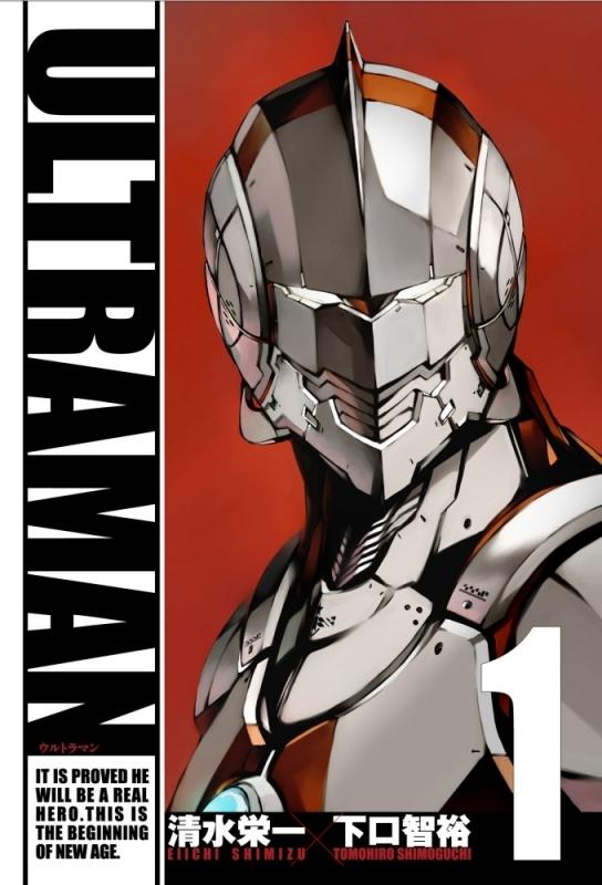 【コミック】ULTRAMAN(1)