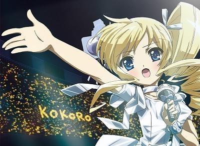 【DVD】OVA 探偵オペラ ミルキィホームズSS ~さようなら、小衣ちゃん。ロング・グッドバイ・フォーエバーよ永遠に…