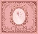 【アルバム】ClariS/Fairy Party 初回生産限定盤の画像