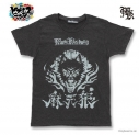 【グッズ-Tシャツ】Musikleidung ヒプノシスマイク Tシャツ 麻天狼 (L)【再販】の画像