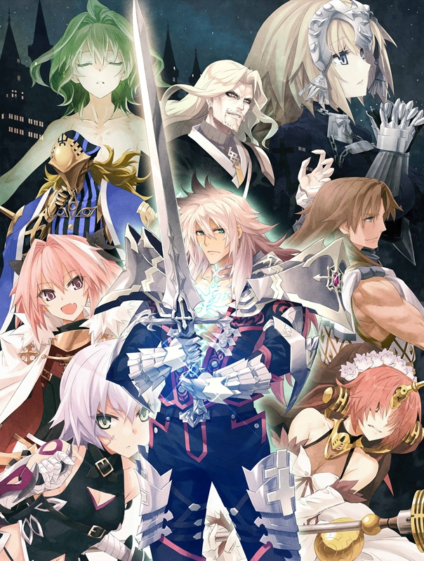 【Blu-ray】TV Fate/Apocrypha Blu-ray Disc Box I 完全生産限定版