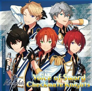 【キャラクターソング】あんさんぶるスターズ! ユニットソングCD Vol.2 Knights
