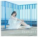 【アルバム】中島由貴/Chapter I 初回限定盤の画像
