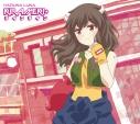 【主題歌】TV URAHARA ED「KIRAMEKI☆ライフライン」/春奈るな 期間生産限定盤の画像