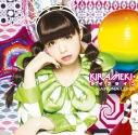 【主題歌】TV URAHARA ED「KIRAMEKI☆ライフライン」/春奈るな 通常盤の画像