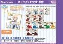 【グッズ-色紙】TVアニメ『あんさんぶるスターズ!』 ビジュアル色紙コレクション vol.2の画像