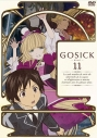 【DVD】TV GOSICK-ゴシック- 11 通常版の画像