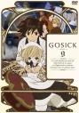 【DVD】TV GOSICK-ゴシック- 9 通常版の画像