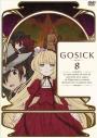 【DVD】TV GOSICK-ゴシック- 8 通常版の画像