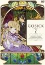 【DVD】TV GOSICK-ゴシック- 7 通常版の画像
