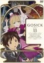 【DVD】TV GOSICK-ゴシック- 11 特装版の画像