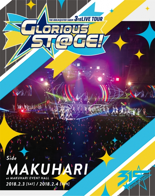 【Blu-ray】THE IDOLM@STER SideM 3rdLIVE TOUR~GLORIOUS ST@GE!~LIVE Blu-ray Side MAKUHARI 通常版