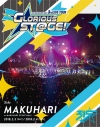 【Blu-ray】THE IDOLM@STER SideM 3rdLIVE TOUR~GLORIOUS ST@GE!~LIVE Blu-ray Side MAKUHARI 通常版の画像