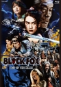 【Blu-ray】映画 実写 BLACKFOX‐AGE OF THE NINJA‐ 特別限定版の画像