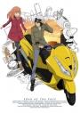 【DVD】TV 東のエデン 第2巻の画像