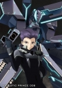 【Blu-ray】TV 銀河機攻隊 マジェスティックプリンス VOL.6の画像