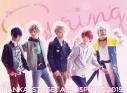 【Blu-ray】舞台 MANKAI STAGE 『A3!』~SPRING 2019~の画像