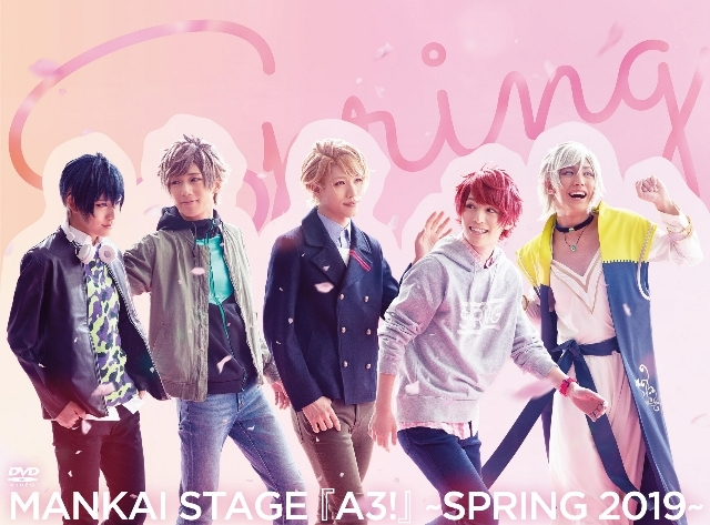 【DVD】舞台 MANKAI STAGE 『A3!』~SPRING 2019~