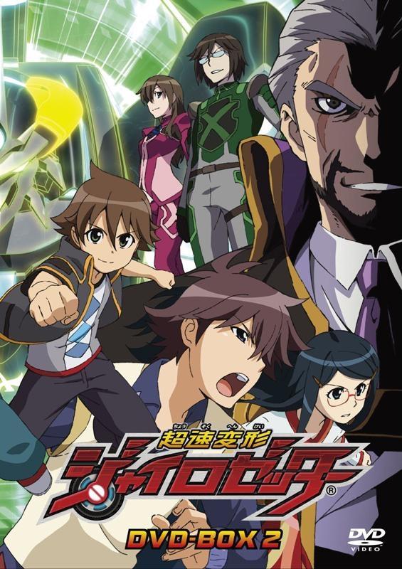 【DVD】TV 超速変形ジャイロゼッター DVD-BOX 2