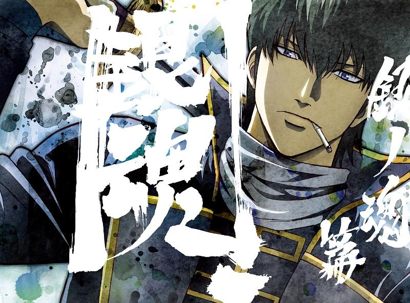 【Blu-ray】TV 銀魂. 銀ノ魂篇 2 完全生産限定版