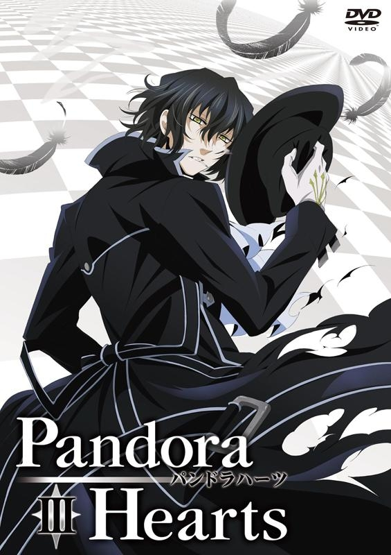 【DVD】TV PandoraHearts DVD Retrace:III