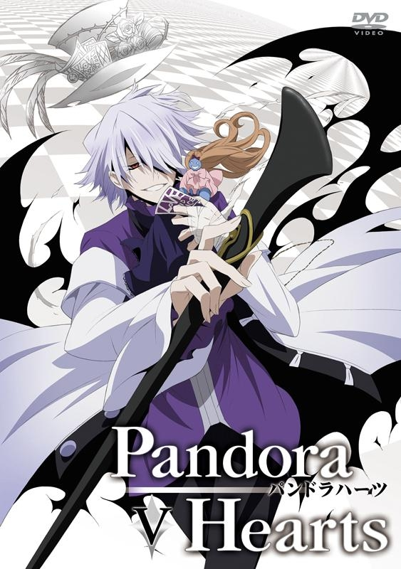 【DVD】TV PandoraHearts DVD Retrace:V
