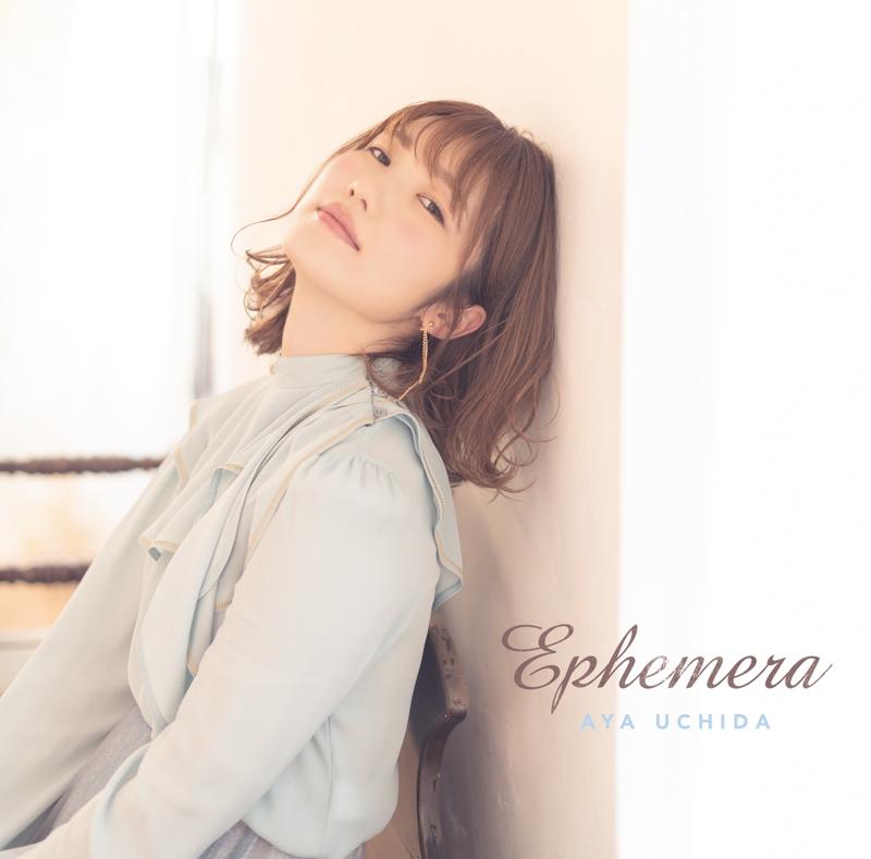 【アルバム】内田彩/Ephemera 通常盤