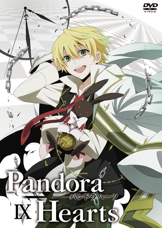 オズ=ベザリウス【DVD】TV PandoraHearts DVD Retrace:IX