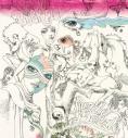 【アルバム】TV 屍鬼 ED「月下麗人」収録アルバム「RAZZLE DAZZLE」/BUCK-TICK 通常盤の画像