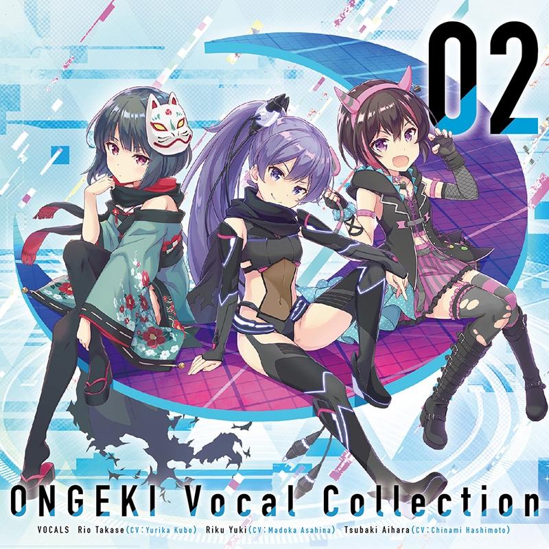 【キャラクターソング】ONGEKI Vocal Collection 02