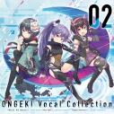 【キャラクターソング】ONGEKI Vocal Collection 02の画像
