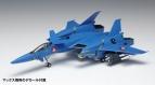【プラモデル】超時空要塞マクロス VF-4 ライトニングⅢ[DX版]
