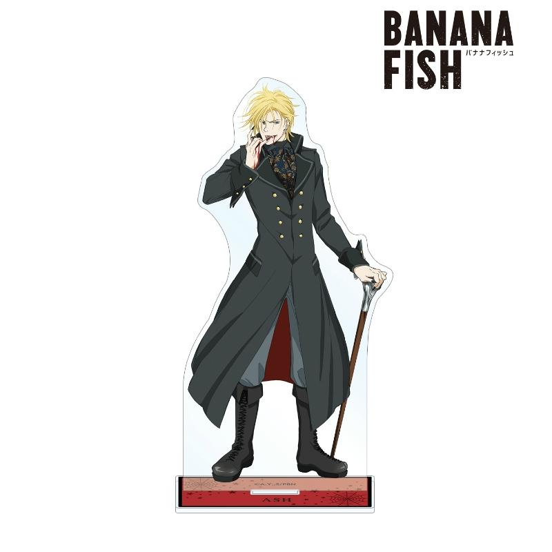 【2020年1月~4月発売】BANANA FISH(バナナフィッシュ) グッズ情報まとめ速報【通販予約】 | オトメニア