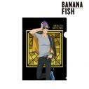 【グッズ-クリアファイル】BANANA FISH 描き下ろしイラスト ショーター・ウォン ハロウィンVer. クリアファイル【二次販売分】の画像