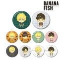【グッズ-バッチ】特価 BANANA FISH トレーディング ちょこんと! 缶バッジ【二次販売分】の画像