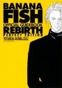 【その他(書籍)】BANANA FISH オフィシャルガイドブック REBIRTH 完全版の画像