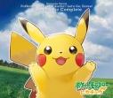 【サウンドトラック】NS版 ポケモンLet's Go! ピカチュウ・Let's Go! イーブイ スーパーミュージック・コンプリートの画像