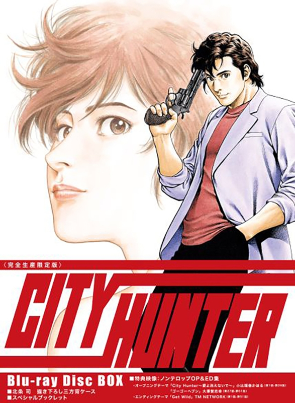 【Blu-ray】CITY HUNTER Blu-ray Disc BOX 完全生産限定版