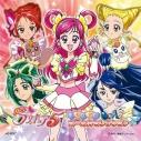 【アルバム】TV Yes!プリキュア5 メモリアル ボーカル セレクションの画像