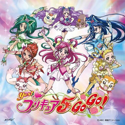 【主題歌】TV Yes!プリキュア5GoGo! OP「プリキュア5、フル・スロットルGo Go!」/工藤真由 DVD付