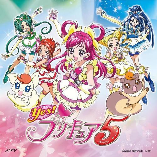 【主題歌】TV Yes!プリキュア5 OP「プリキュア5、スマイルgo go!」/工藤真由DVD付