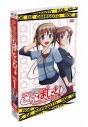 【DVD】ODA こえでおしごと! take.1 初回生産限定版の画像