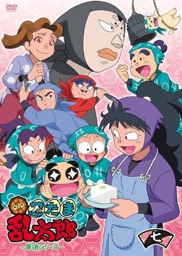 【DVD】TVアニメ 忍たま乱太郎 第18シリーズ 七の段