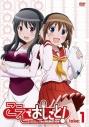 【DVD】ODA こえでおしごと! take.1 通常版の画像