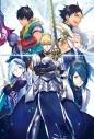 【ドラマCD】Fate/Prototype 蒼銀のフラグメンツ Drama CD & Original Soundtrack 5 -そして、聖剣は輝く-の画像