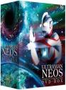 【DVD】OVA ウルトラマンネオス パーフェクトコレクション DVD-BOXの画像