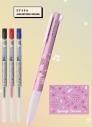 【グッズ-ボールペン】おジャ魔女どれみ スタイルフィット 3色ホルダー (2)アイテムの画像
