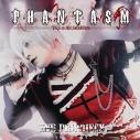 【アルバム】CHAOS;HEAD ~PHANTASM~ End Prophecy/ファンタズム (FES CV.榊原ゆい)の画像